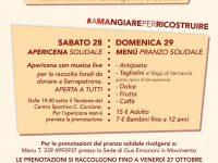 Pranzo beneficenza Serrapetrona ottobre 2017