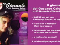 Banner Giornale 65