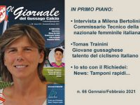 Banner giornale 66